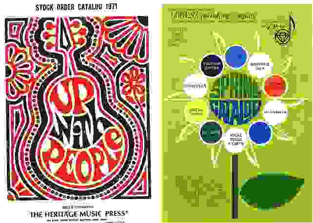 Lorenz 1960s and 1970s Catalogs