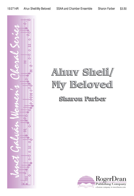 Ahuv Sheli/My Beloved