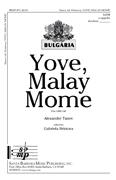 Yove, Malay Mome : SATB : Gabriela Hristova : Alexander Tanev : Sheet Music : SBMP871 : 964807008716